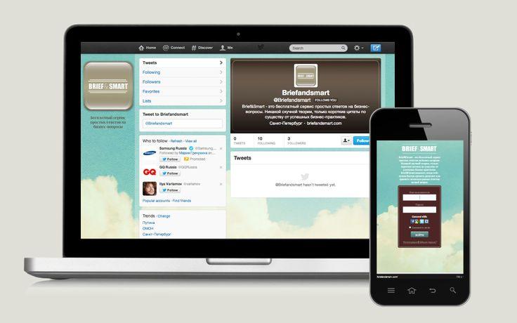 Мобильный дизайн для веб-цитатника #gorillabrand #мобильный #веб-дизайн #дизайн #приложение