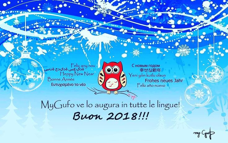 MyGufo...per chiunque...ovunque. #mygufo #mygufoofficial #mygufoshoes #everywhere #madeinitaly #ovunque #happynewyear #buonanno #2018 #intuttelelingue