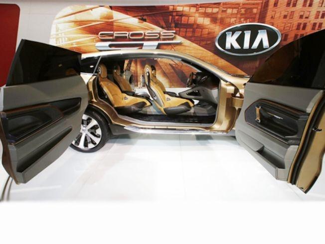 concept cars kia concepts cross gt open doors