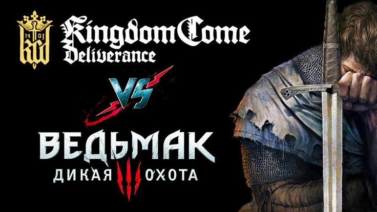 Сравнение: The Witcher 3 VS Kingdom Come: Deliverance (Кликбейтовый подк...