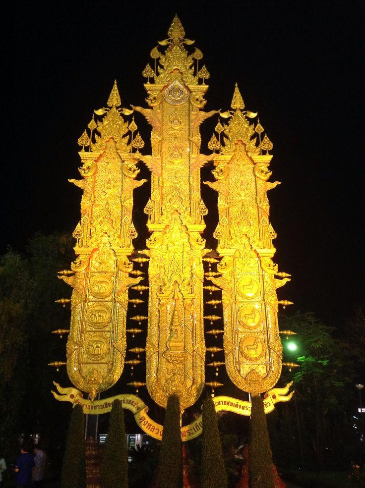 King Mengrai Monument Chiang Rai, Thailand