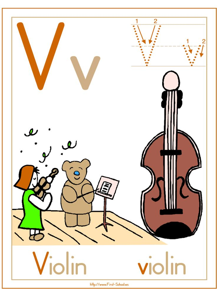 Letter V Violin theme lesson plan printable activities: poster, coloring page, handwriting worksheet & more