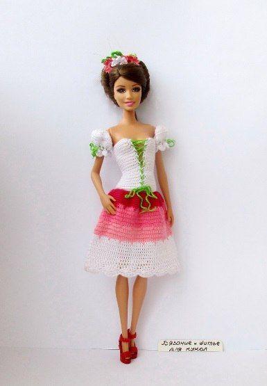 Вязание и шитье для кукол