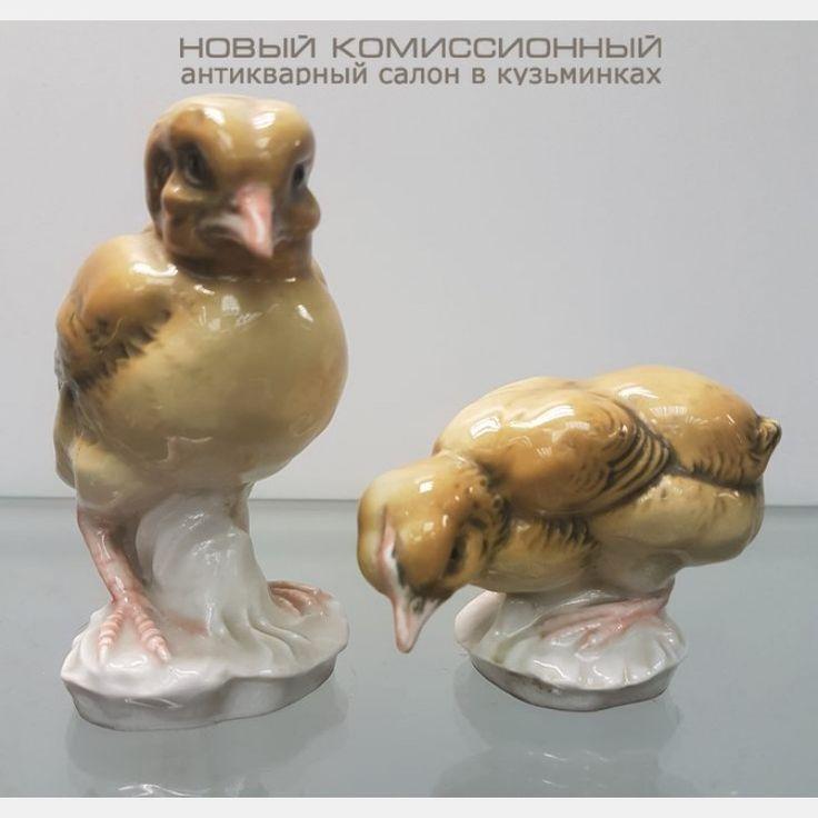 """Статуэтка """"Цыплята"""" (Птенцы). Karl Ens. Германия"""