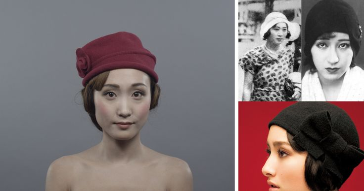 100 Years of Beauty - Japan #1930s #hair #style #fashion #makeup #moga #moderngirl