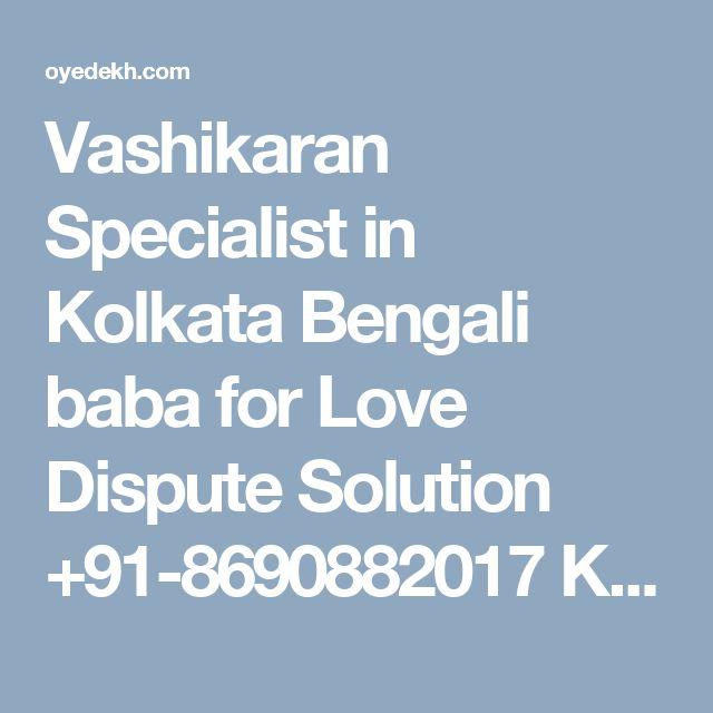 Vashikaran Specialist in Kolkata Bengali baba for Love Dispute Solution +91-8690882017 Kolkata - OyeDekh Classifieds: Buy | Sell | Rent | Exchange | Donate & Advertise
