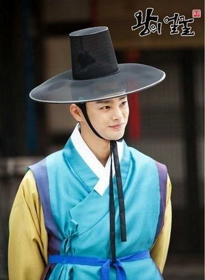 The King's Face(Hangul:왕의 얼굴;RR:Wang-ui Eolgul) is a 2014 South Korean television series starringSeo In-guk,Jo Yoon-hee,Lee Sung-jae,Kim Gyu-ri. It aired onKBS2. Gwanghae, the child of a concubine, becomes the crown prince ofJoseon.  Usingphysiognomyas a weapon and means to gain power, Gwanghae enlists a face-reading fortuneteller to help him become the next king.