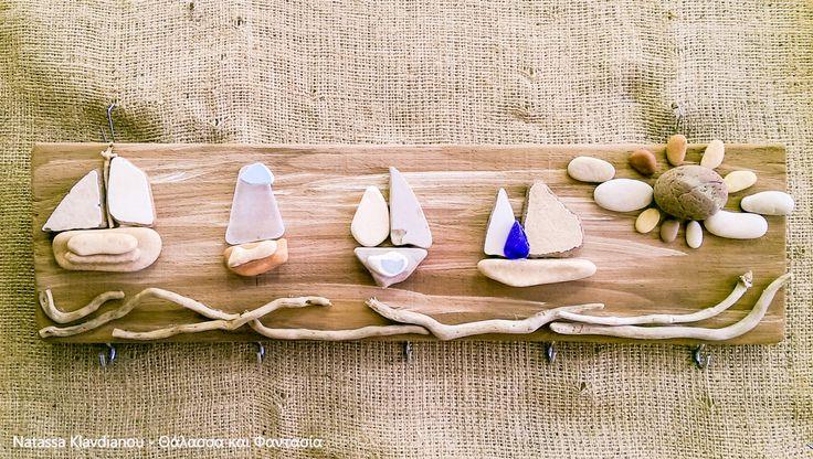 Κρεμάστρα με φυσικά υλικά από την θάλασσα.  Κωδικός: 17-503   Θάλασσα και Φαντασία - Νατάσσα Κλαυδιανού