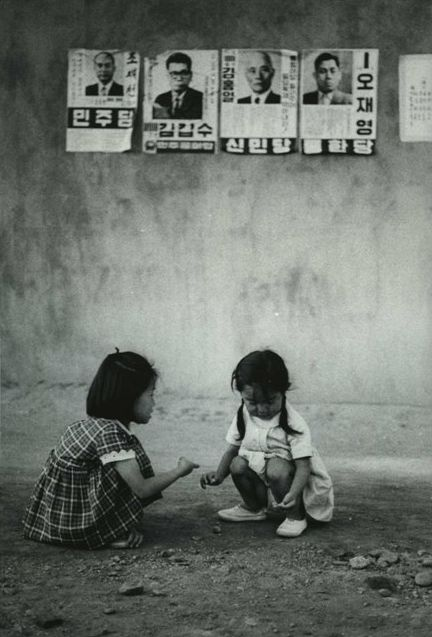 Photo by Chung,Bum-Tai 1965
