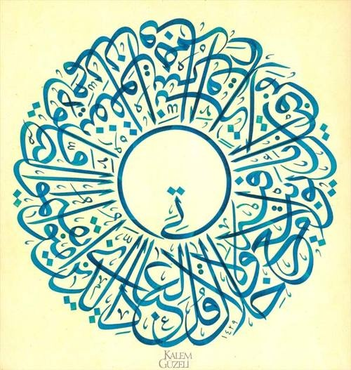 the beginnings of islamic art How islam began in under ten minutes not a problem the turbulent tale is told against the clock, with all the names, dates and events on a timeline animat.