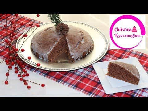 Εύκολο και γρήγορο νηστίσιμο γλυκο / χριστουγεννιατικο γλυκο βίγκαν / βιγκαν συνταγες - YouTube