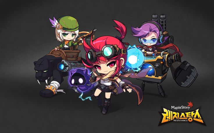 MapleStory_Resistance