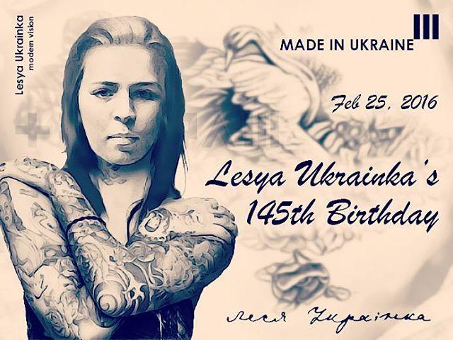 #trigram #tattoo #art #madeinukraine #лесяукраїнка #lesyaukrainka #birthday