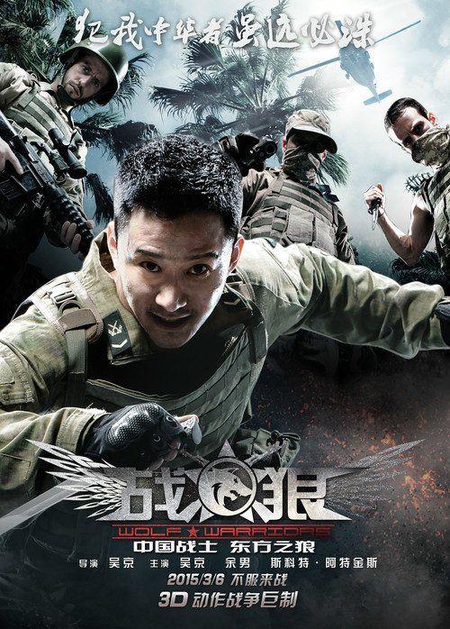 Lobo Guerreiro Full Movie English Subs HD720 check out here : http://movieplayer.website/hd/?v=3540136 Lobo Guerreiro Full Movie English Subs HD720  Actor : Jing Wu, Scott Adkins, Nan Yu, Kevin Lee 84n9un+4p4n