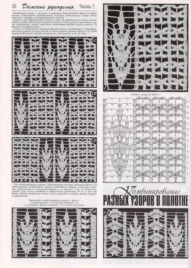 428 mejores imágenes de Croché en Pinterest | Patrones de ganchillo ...