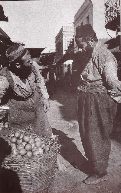 Santeos: National Geographic Νοέμβρης 1912 Η Μακεδονία (κοι...
