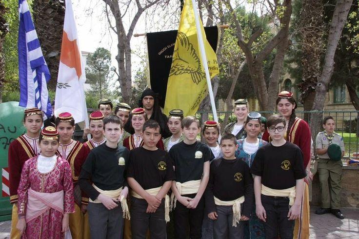 e-Pontos.gr: Ποντιακοί Σύλλογοι από όλη την Ελλάδα τίμησαν την ...