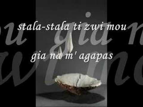 Epikindyni Agapi - Nikos Oikonomopoulos-Epikindini Agapi - YouTube