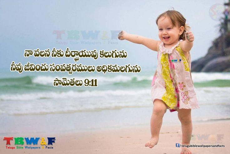 Proverbs 9:11