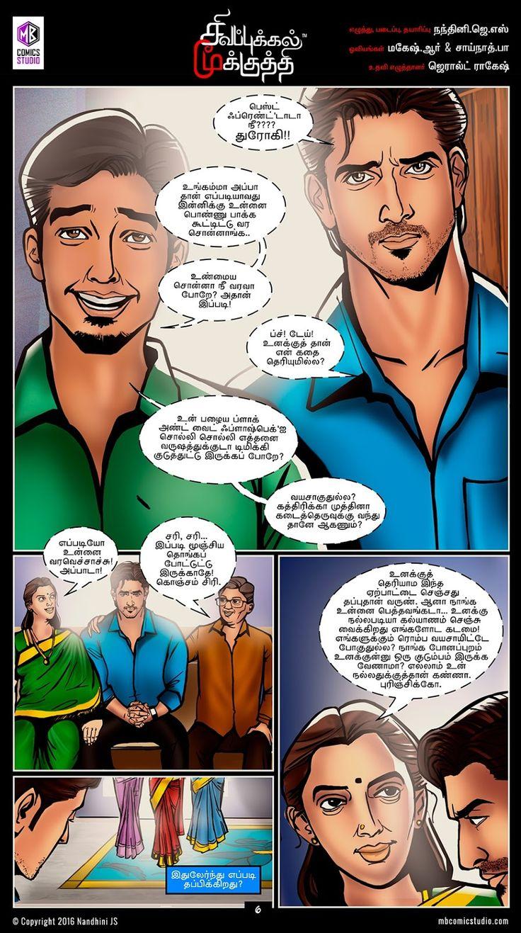 Free tamil ebooks