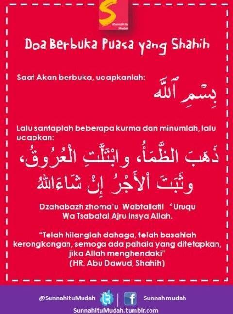 Sunnah-Sunnah Ramadhan #1  Urutan Berbuka Puasa yang Shahih  #Sunnah Itu Mudah