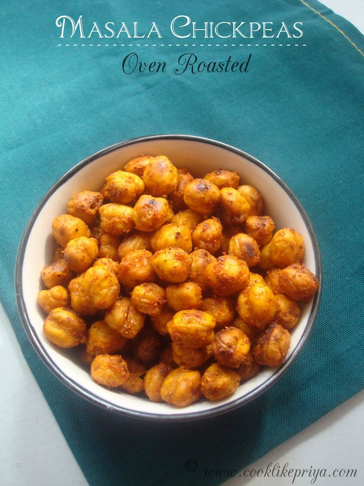Indian Spicy Oven Roasted Chickpeas Recipe | Oven Baked Garbanzo Beans