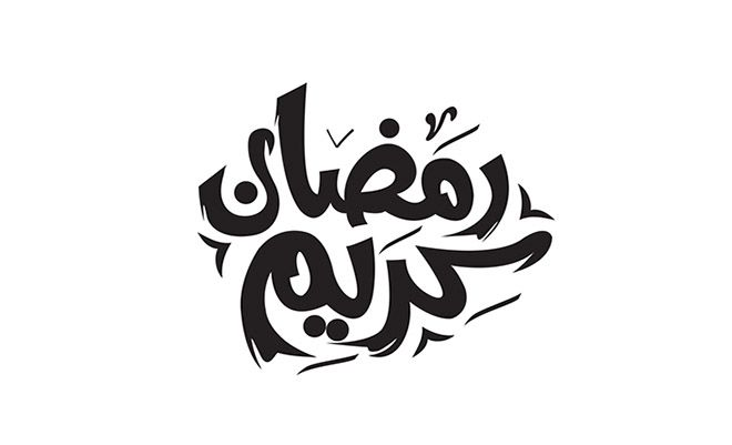 Ramadan Kareem Arabic Logo Calligraphic Style Ramadan Kareem Ramadan Ramadan Poster