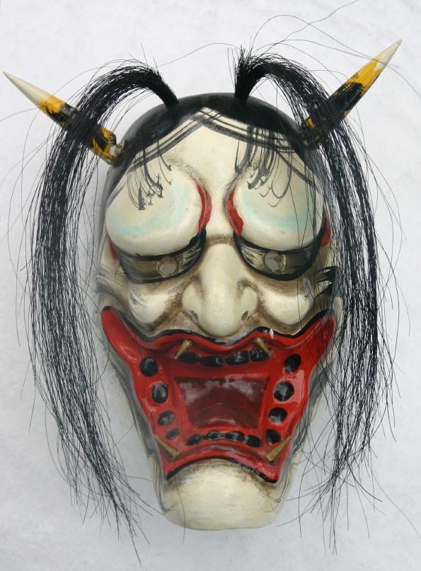 Japanese Noh Mask -depicting the female devil Hanya