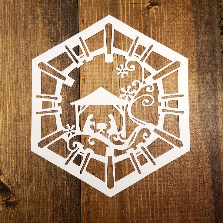 Excited to share the latest addition to my #etsy shop: Paper Nativity Snowflake http://etsy.me/2iXZw16