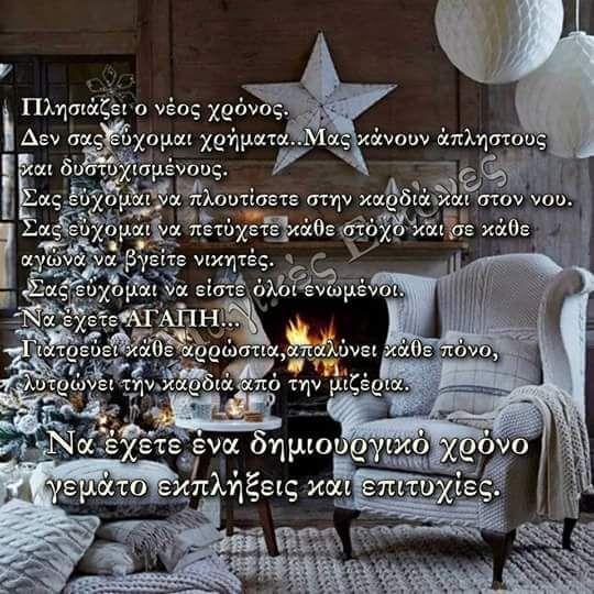 1425589_999407350123647_7301373052862067839_n.jpg (540×540)