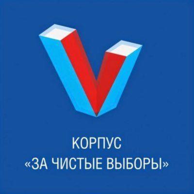 """ЗА ЧИСТЫЕ ВЫБОРЫ on Twitter: """"Дагестанский центр избирательного права и процесса: https://t.co/1TY2ekZOjD via @YouTube"""""""