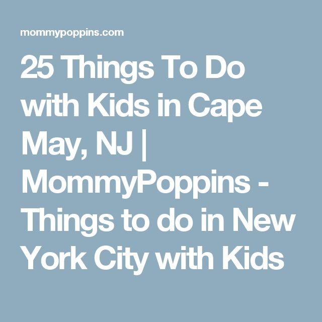 Best 25 beaches in rhode island ideas only on pinterest for Things to do with toddlers in nyc