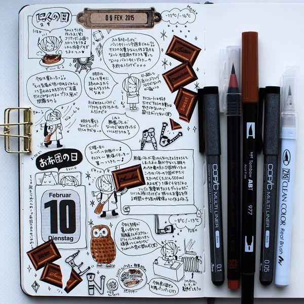 絵日記をステキに魅せる。