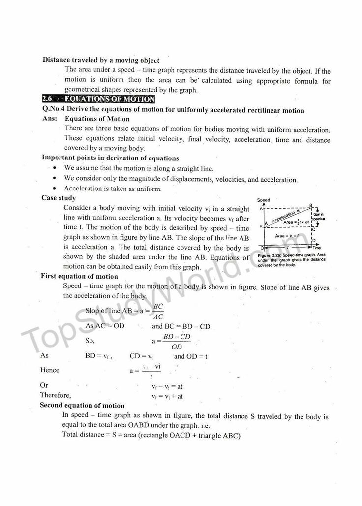 Distance and Displacement Worksheet Answers in 2020 Word