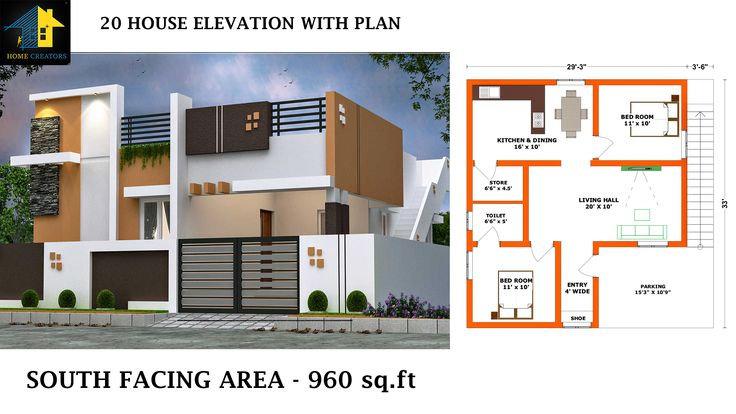 20 Small House Elevation With Floor Plan House Elevation Small House Elevation House Front Design Small house plan and elevation