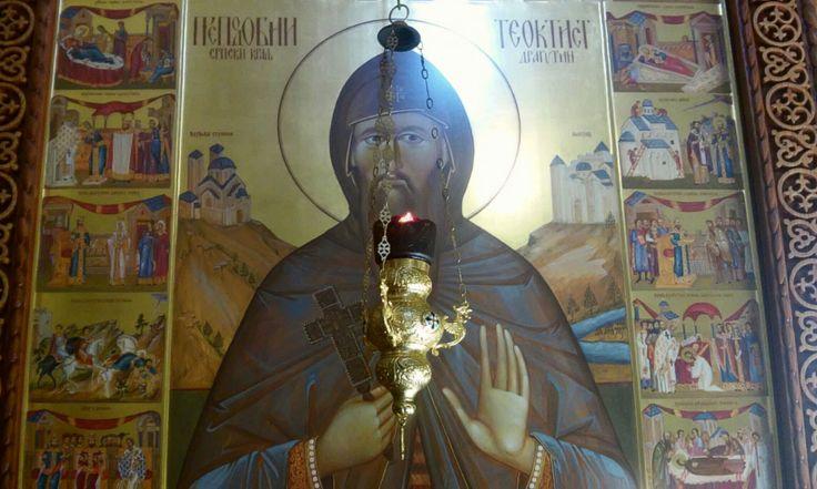 Prepodobni Teoktist, srpski kralj Dragutin | Manastir Đurđevi stupovi