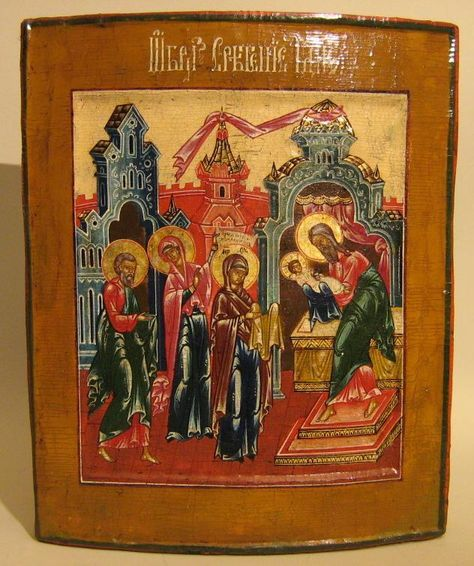 The Presentation of the Mother of God in the Temple