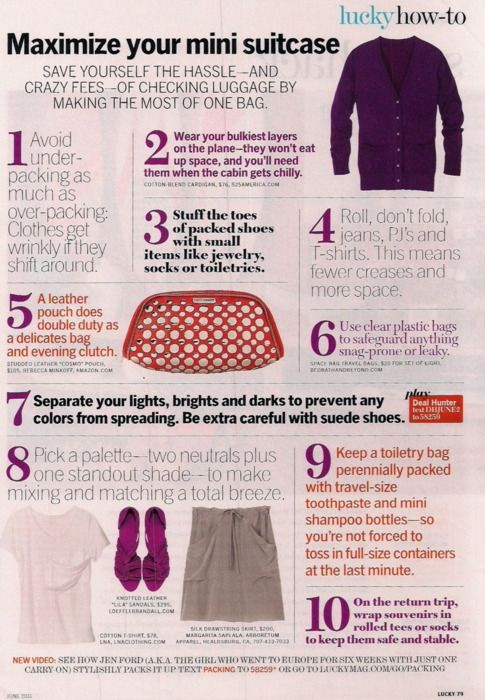 Packing advice from #luckymagazine