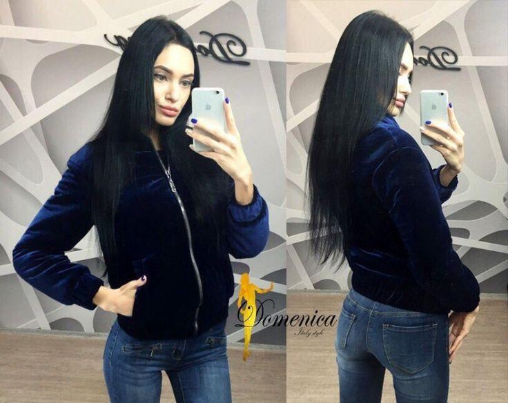 Женская куртка бархатная на силиконе  темно-синяя