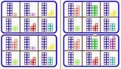 Early Years Resources: Numicon Bingo
