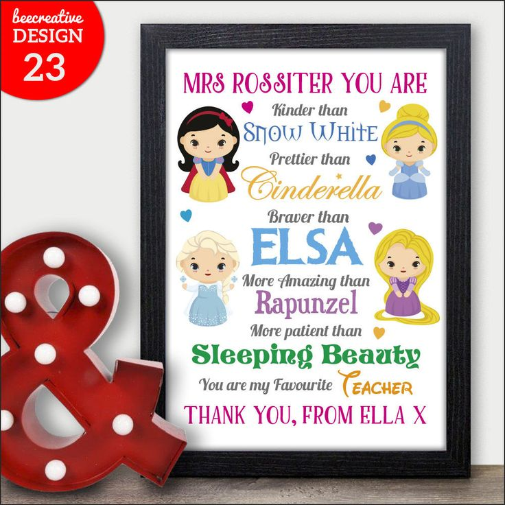 Personalised Teacher Gift Present Thank You Nursery Preschool Childminder Gifts | Home, Furniture & DIY, Celebrations & Occasions, Other Celebrations & Occasions | eBay!