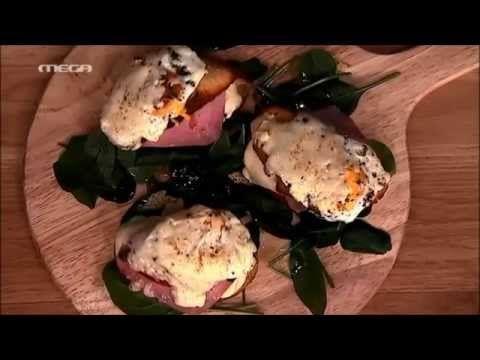 ΚΑΝΤΟ ΟΠΩΣ Ο ΑΚΗΣ: Croque madame με αυγά τηγανητά - YouTube