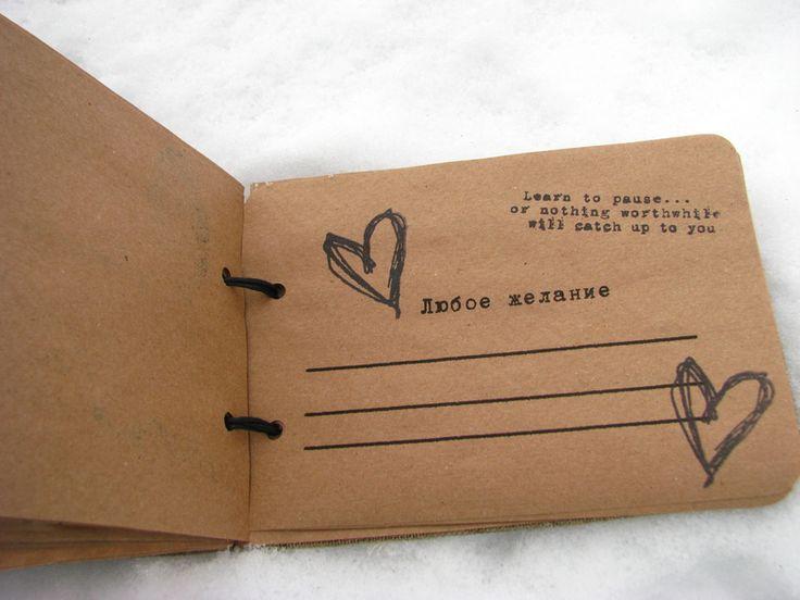 Наваждение: Книжка желаний