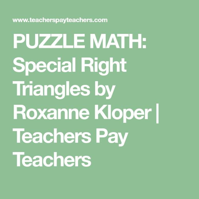 PUZZLE MATH: Special Right Triangles by Roxanne Kloper | Teachers Pay Teachers
