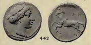 Δραχμή της Λάρισας. 4ος αι. π.Χ.