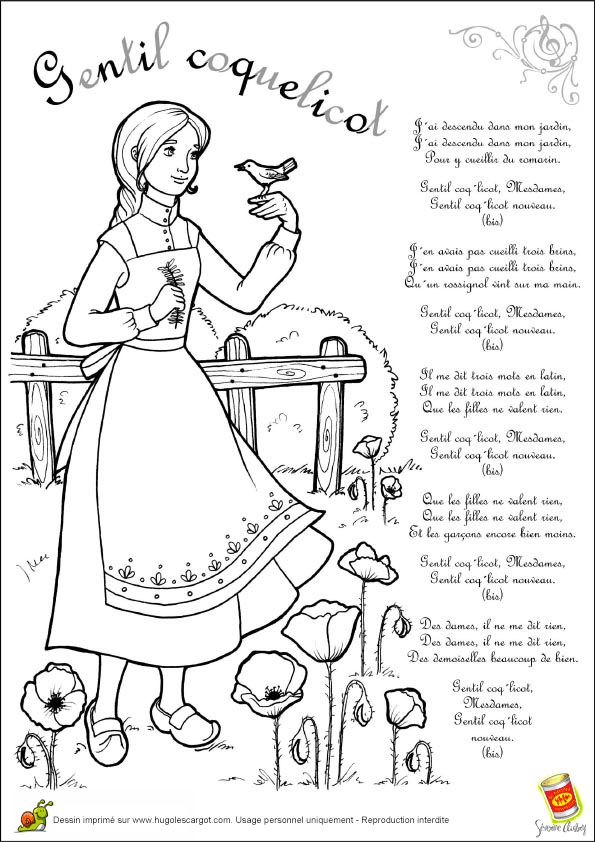 lyrics coloring pages - photo#22