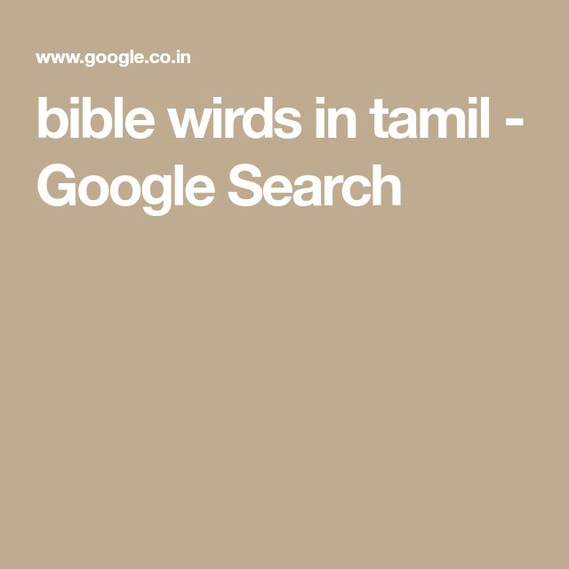 bible wirds in tamil - Google Search