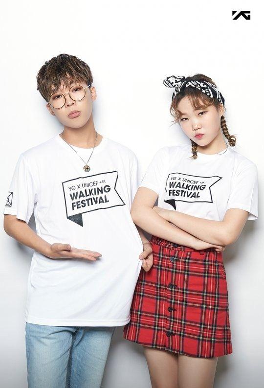YG cancels walking festival due to typhoon | Koogle TV