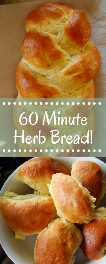 This 60 minute homemade herb bread is not only a showstopper, it's delicious and one of the easiest yeast breads you'll make! Perfect for any skill level!
