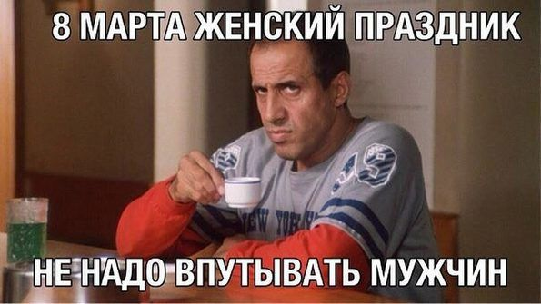Общение на сайте знакомств VashiZnakomstva.Ru!